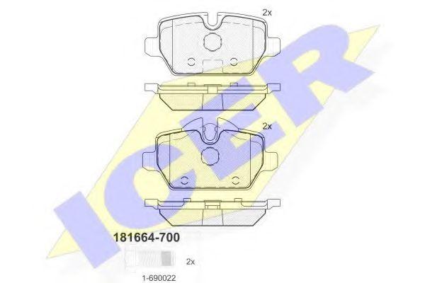 Тормозные колодки дисковые  арт. 181664700