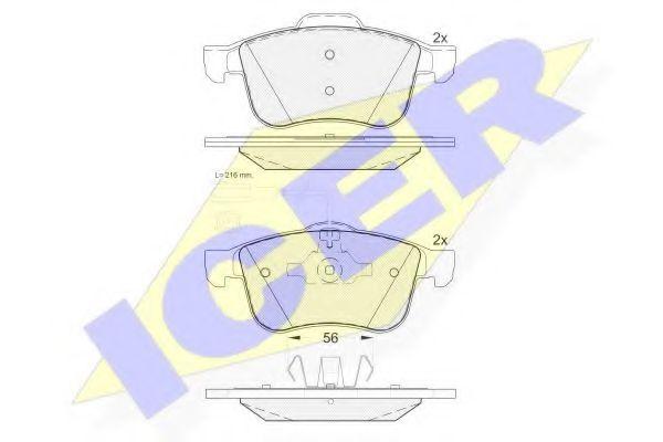 Комплект тормозных колодок, дисковый тормоз  арт. 181772