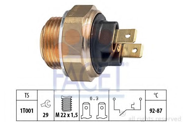 Термодатчик включения ветилятора  арт. 75000