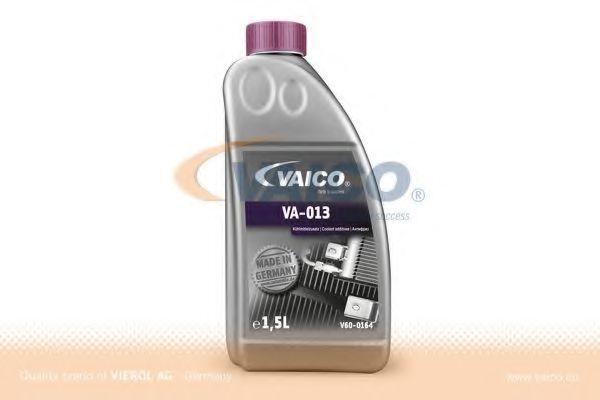 Антифриз концентрат фіолетовий G13 (змішується з G12/G12+) 1.5L в интернет магазине www.partlider.com