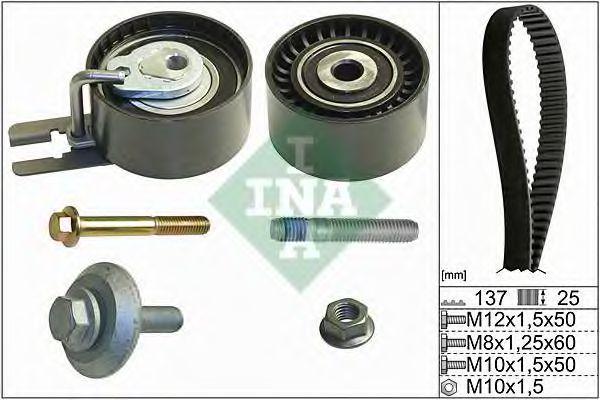 Комплект ГРМ INA 530037510