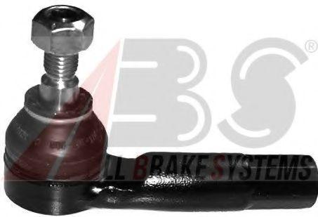 Накiнечник рульової тяги в интернет магазине www.partlider.com