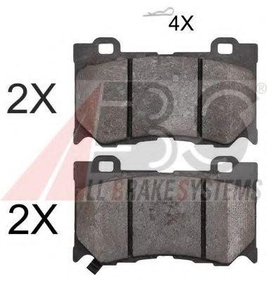 Комплект тормозных колодок, дисковый тормоз  арт. 37768