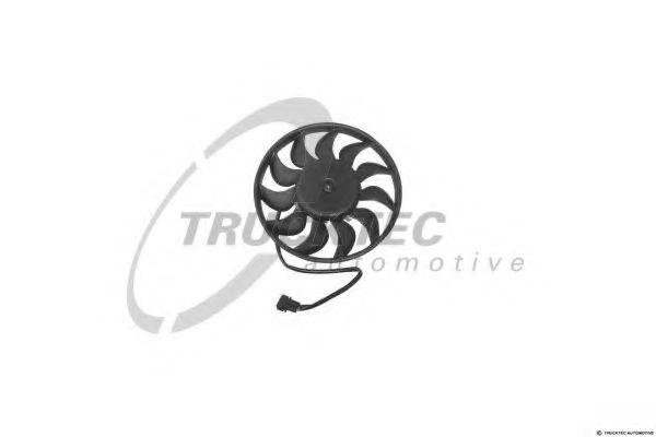 Крыльчатка вентилятора радиатора VW T4 1.9/2.4/2.5D/TDI в интернет магазине www.partlider.com