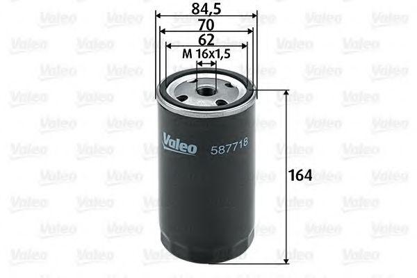 Топливный фильтр BOSCH арт. 587718