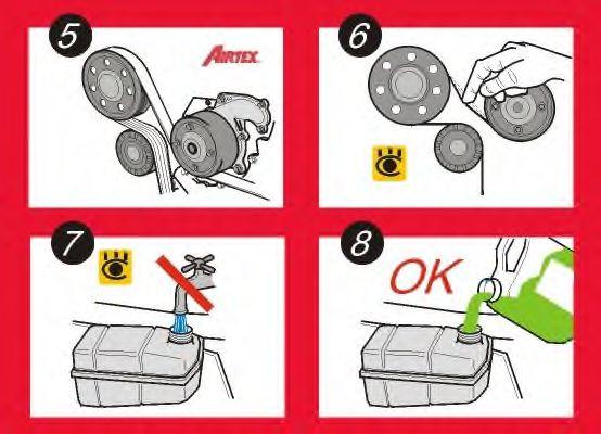 Водяна помпа Alfa Romeo 145/146 96-01 /156 1.6i 97-06 /Fiat Punto/Stilo 1.6/1.7/1.8 96-10  AIRTEX 1558