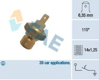 термовыключатель, сигнальная лампа охлаждающей жидкости  арт. 35270