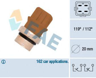 термовиключатель, сигнальная лампа охлаждающей жид в интернет магазине www.partlider.com