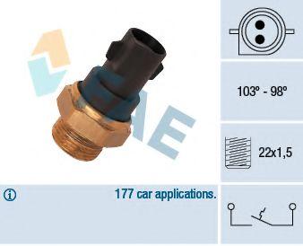 Датчик включения вентилятора  арт. 37290