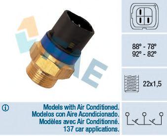 Датчик включения вентилятора FAE 38110