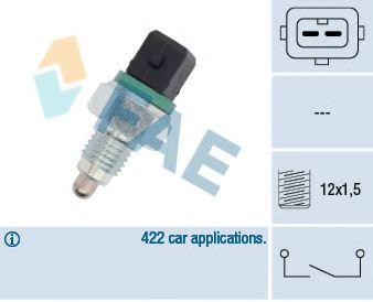 Выключатель сигнала з/хода  арт. 40640
