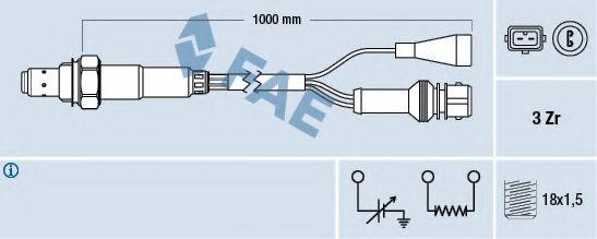 Лямбда-зонд  арт. 77107