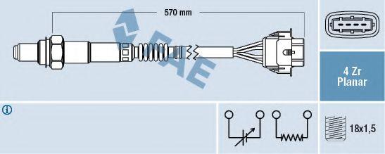 Лямбда-зонд  арт. 77154