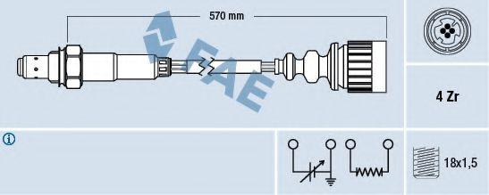 Лямбда-зонд  арт. 77173