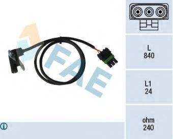 Датчик импульсов, маховик, Датчик частоты вращения, управление двигателем  арт. 79025