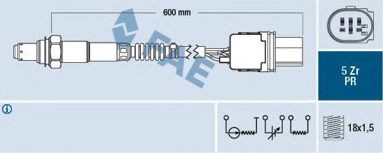 Лямбда зонд  арт. 75063
