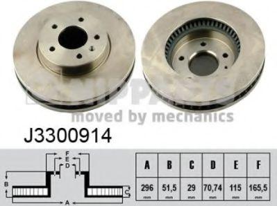 Тормозной диск  арт. J3300914