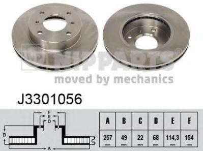 Тормозной диск  арт. J3301056