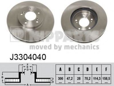 Тормозной диск  арт. J3304040