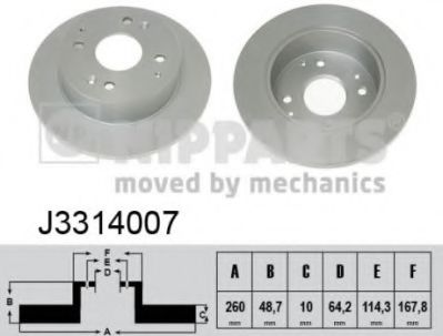 Тормозной диск  арт. J3314007