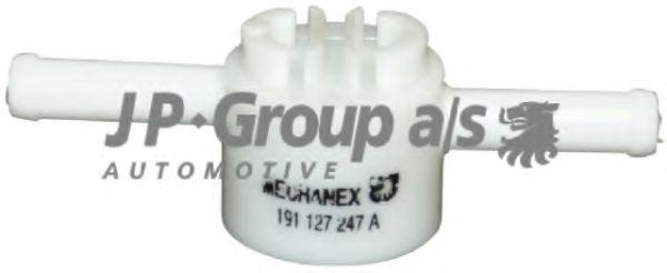 Клапан  арт. 1116003600