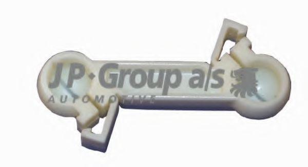 Ремкомплект кулисы КПП Тяга КПП JPGROUP арт. 1131601700