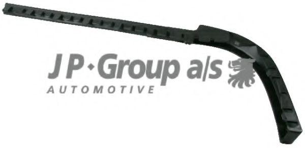 JP GROUP VW Накладка пер.бампера правая  Passat -97 JPGROUP 1180550780