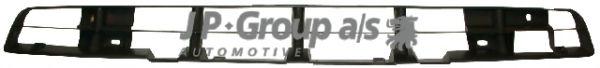 JP GROUP VW Решетка пер. бампера нижняя Passat -97 JPGROUP 1184551500