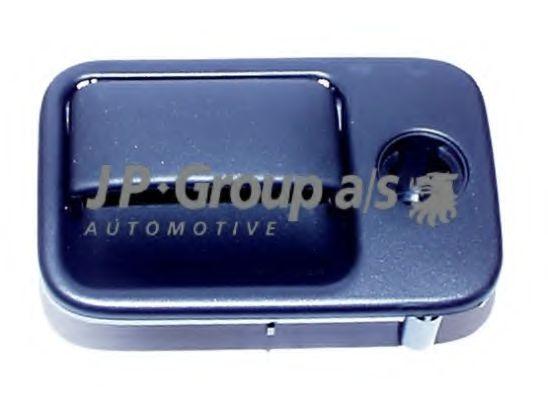 Замки Ручка ящика для рукавичок JPGROUP арт. 1188000700