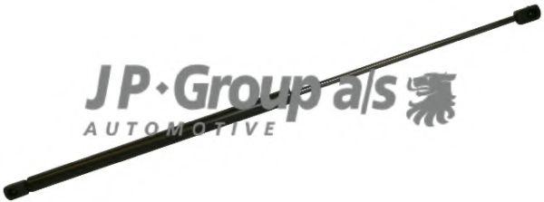 Амортизатор газовий багажника  арт. 1481200500