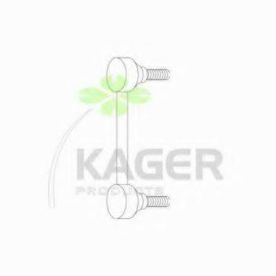Стойка стабилизатора переднего, правая SWAG арт. 850138