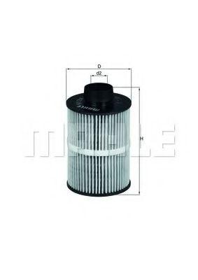 Фильтр топливный Mahle  арт. KX208D