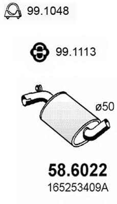 Средний глушитель выхлопных газов FEBI BILSTEIN арт. 586022