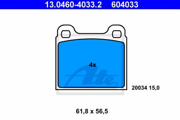 Колодки гальмівні дискові, к-т ATE арт. 13046040332