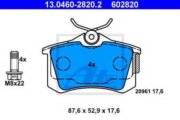 Гальмівні колодки, дискові ATE 13046028202