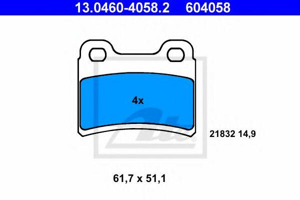 Колодки гальмівні дискові, комплект  арт. 13046040582