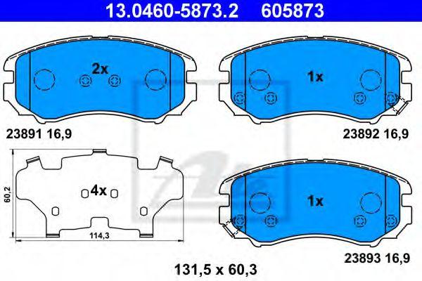 Колодки тормозные  арт. 13046058732