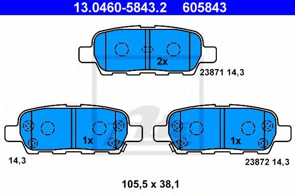 Гальмівні колодки, дискові ATE 13046058432