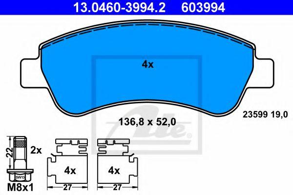 Гальмівні колодки, дискові ATE 13046039942
