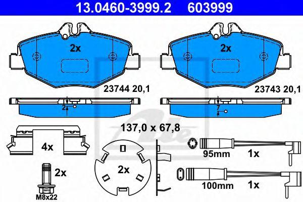 Гальмівні колодки, дискові ATE 13046039992