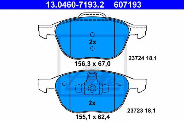 Гальмівні колодки, дискові ATE 13046071932