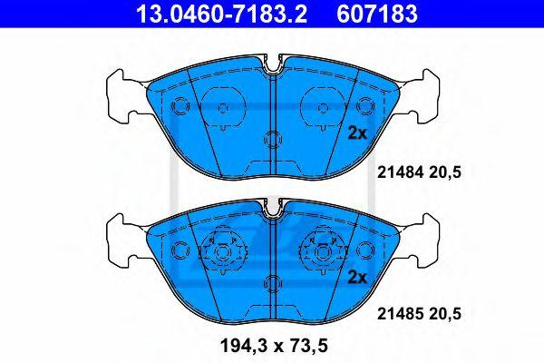 Комплект тормозных колодок, дисковый тормоз  арт. 13046071832