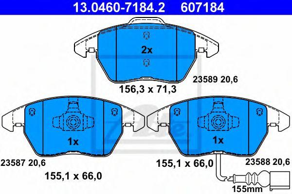 Гальмівні колодки, дискові ATE 13046071842