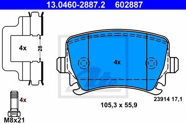 Гальмівні колодки, дискові ATE 13046028872