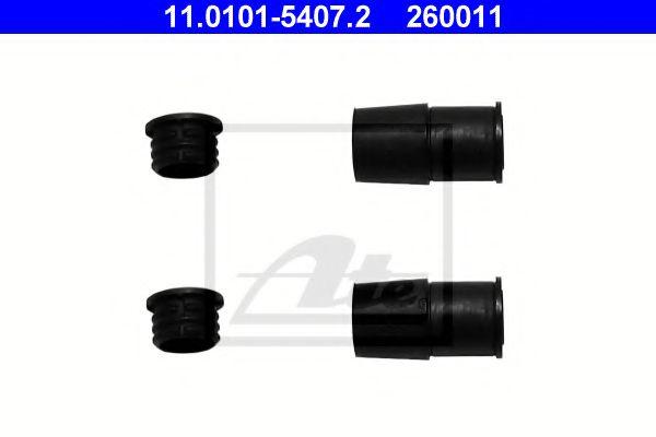 Ремкомплект тормозного суппорта  арт. 11010154072