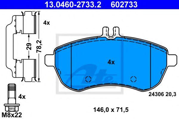 Гальмівні колодки, дискові ATE 13046027332