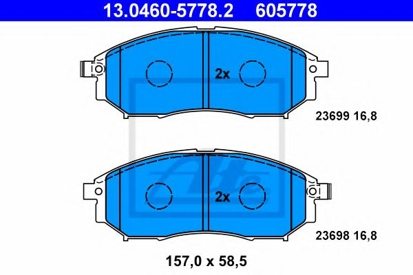Тормозные колодки  арт. 13046057782