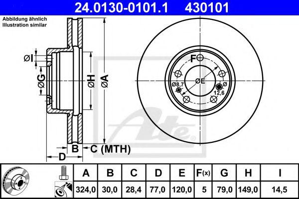 Тормозной диск  арт. 24013001011