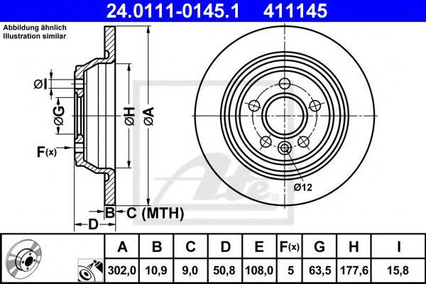 Тормозной диск ATE 24011101451