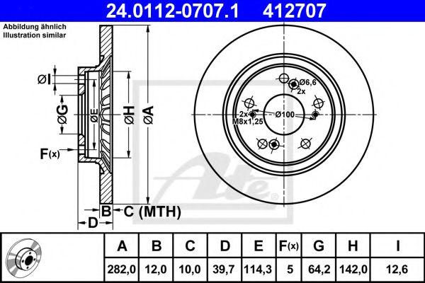 Тормозной диск  арт. 24011207071
